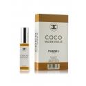 Chanel Coco Mademoiselle — парфюм-книжка 40ml для женщин