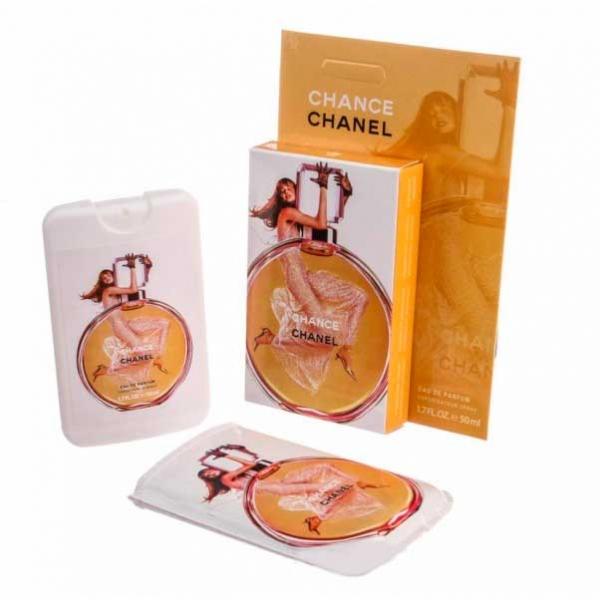 Chanel Chance — мини парфюм в кожаном чехле 50ml для женщин