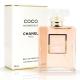 Chanel Coco Mademoiselle — парфюмированная вода 100ml для женщин