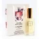 Lancome La Vie Est Belle — парфюмированная вода в подарочной упаковке 50ml для женщин