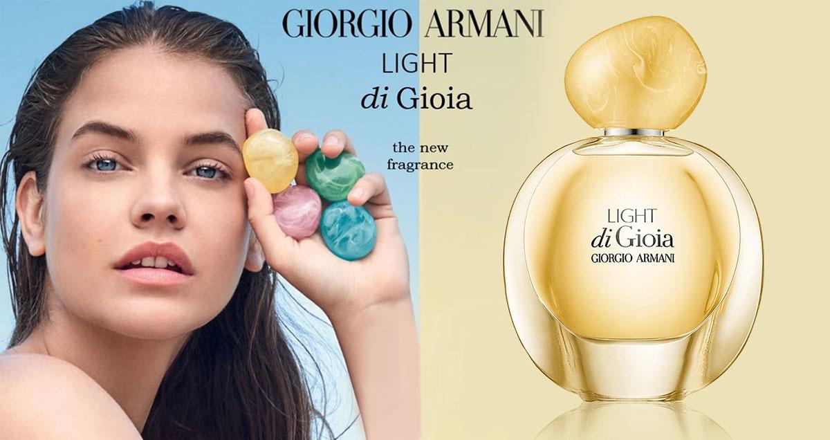 купить парфюмированную воду Giorgio Armani Light di Gioia Украина, Киев, Одесса, Львов, Запорожье