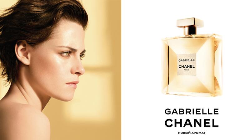 Купить Chanel Gabrielle с доставкой по всей Украине | Aromatik